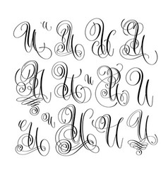 calligraphy lettering script font u set hand vector image