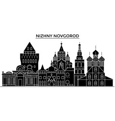 russia nizhny novgorod architecture urban skyline vector image