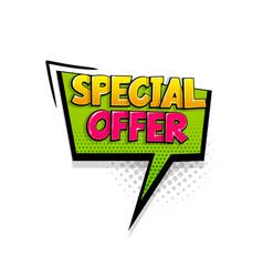 Comic text special offer speech bubble pop art vector