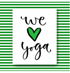 hand drawn lettering we love yoga card in vector image
