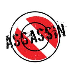 Assassin rubber stamp vector