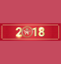 Beautiful chinese new year decoration poster 2018 vector
