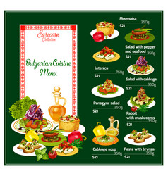 Bulgarian cuisine menu with national dishes prices vector