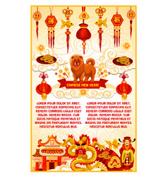 Chinese new year zodiac dog animal greeting card vector
