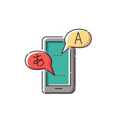 Language translation line or online dictionary vector