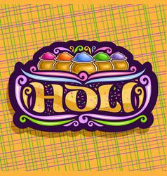 Logo for indian holi festival vector
