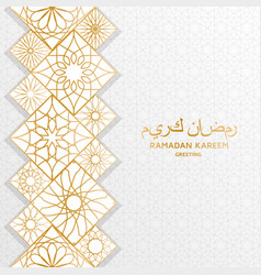 Ramadan kareem background with decorative golden vector