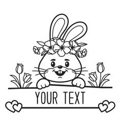 Bunny split monogram face frame vector