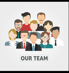 business company people job team avatar icon vector image
