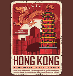 Welcome to hong kong east asia travel poster vector