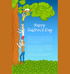 childrens day vector image