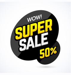 super sale banner poster background vector image