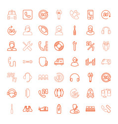 support icons vector image