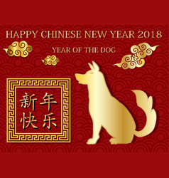 2018 happy chinese new year design vector image