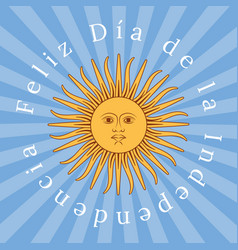 argentina independence day 9 july sun of may rays vector image