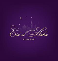 eid al-adha eid ul-adha mubarak kurban bayrami vector image