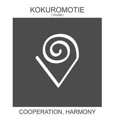 Icon with african adinkra symbol kokuromotie vector