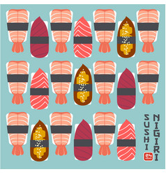 Logo nigiri sushi shrimps fish japanese set vector