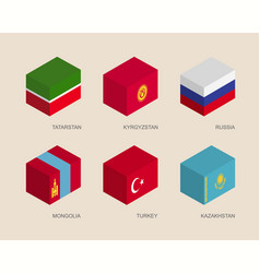 set of isometric 3d boxes vector image
