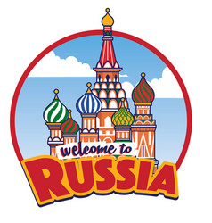cartoon saint basil cathedral russia landmark vector image