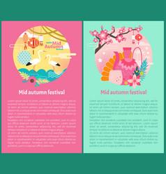 Happy mid autumn festival set vector