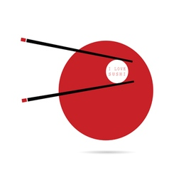 Love sushi fish icon in red vector