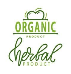 organic product herbal ingredient logotypes set vector image