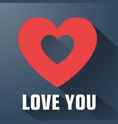 romantic flat template vector image