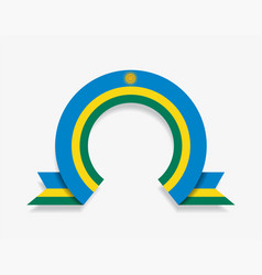 Rwandan flag rounded abstract background vector