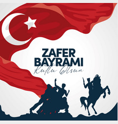 Zafer bayrami soldiers and horse with flag vector