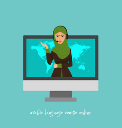 Arabic language courses online school or vector