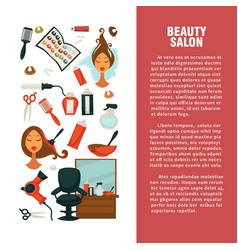 Hairdresser beauty salon hair coloring vector