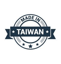 taiwan stamp design vector image