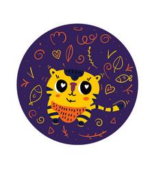 tiger circle composition vector image
