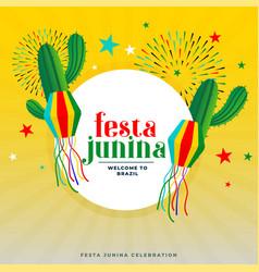 Festa junina party celebration background design vector