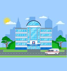 hospital building medical department exterior vector image