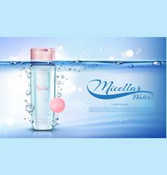 micellar water beauty cosmetics bottle banner vector image