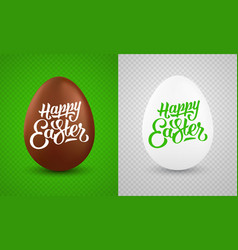 Set of realistic easter eggs vector