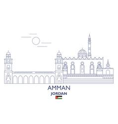 amman city skyline vector image