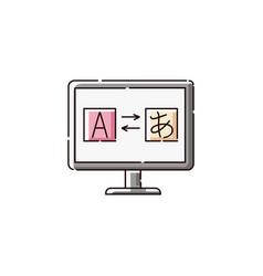 Online translator or language learning website vector