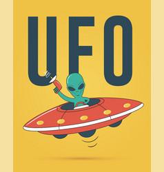 alien spaceship ufo vector image