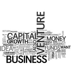 Will your business benefit from venture capital vector