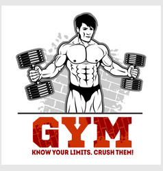 bodybuilder with dumbbells - monochrome vector image