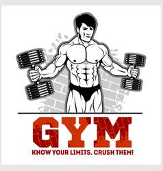 bodybuilder with dumbbells - monochrome vector image