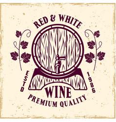 wine barrel emblem label badge or logo vector image