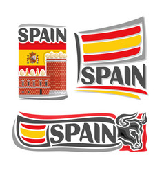 logo for spain vector image vector image