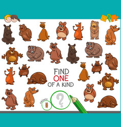 Find one a kind with bear animal characters vector