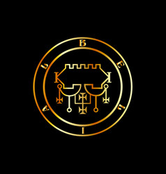 Seal belial or sigil belial in gold- the vector