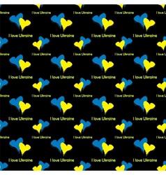 seamless pattern i love Ukraine vector image