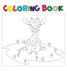 cartoon giraffe coloring book vector image